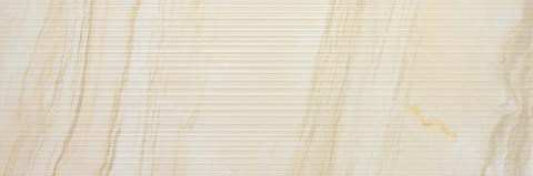 1201-Beige-Relieve-Rectificado-40x120-cm